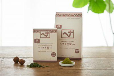 ヘナ+木藍 茶系