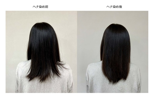 before_after_後ろ姿