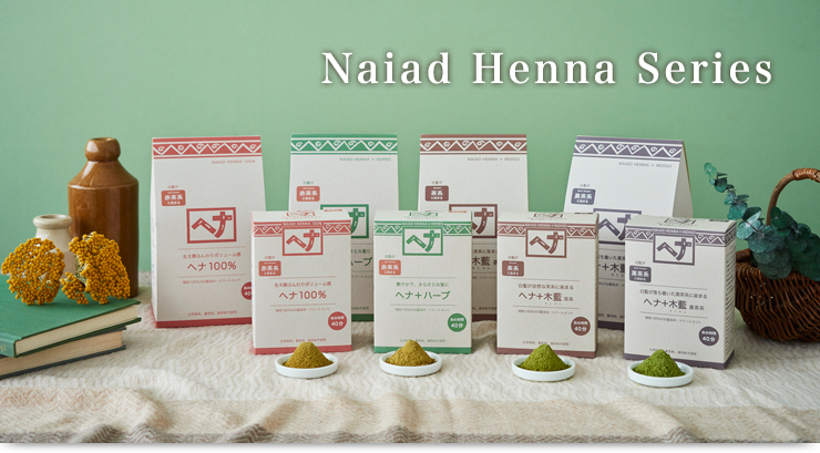 Naiad Henna Series Naiad